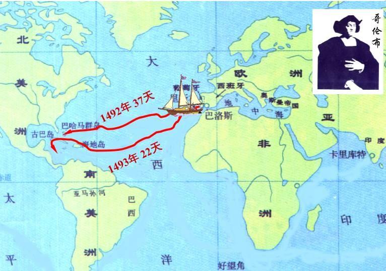 中国海洋湖沼学会